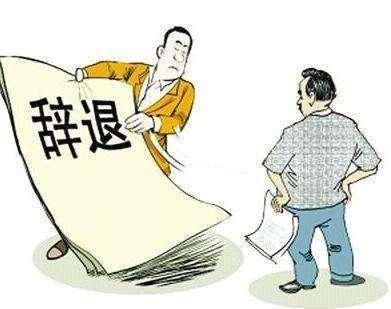 劳动法规定:工作27年被单位解除劳动合同, 这笔赔偿数目可能